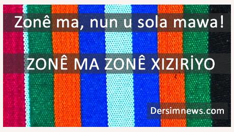 zonema