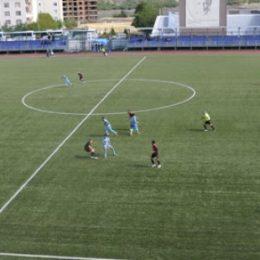 Dersimspor, kupada Eskişehirspor'u yendi