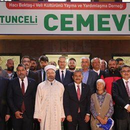 Diyanet İşleri Başkanı Tunceli Cemevi'ni ziyaret etti